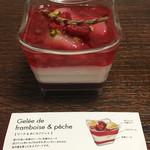 スイーツ アンド コーヒー アンニュイ - ピーチ&木いちごジュレ