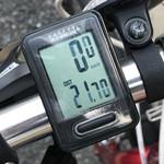 71329947 - 自宅から自転車で約21km