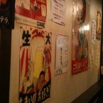 下町屋 - かわいいポスターや絵が飾られています