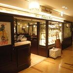 しゃぽーるーじゅ - 店舗全景