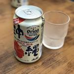 うちなーすばヤージ小 - オリオンビール