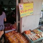 前田商店 -