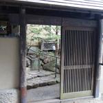 蕎麦 阿き津 - 入口