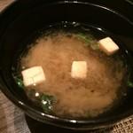 函館うに むらかみ - 味噌汁