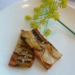 ミシェル・ブラス トーヤ ジャポン - セップ茸のタルト