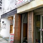 韓国風居酒屋コンベ - 外観