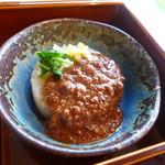 杜氏賛歌 - 1日目の煮物(風呂吹き大根)