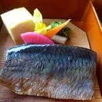 杜氏賛歌 - 2日目の焼き魚(鰊)