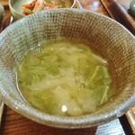 青鶴洞 - 大根の葉入り味噌スープ