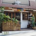 'Anuenue - お店の外観