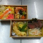 宅配 駄風流 - 特上ちらし寿司弁当 1620円