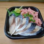 丼丸北海道 - 鯖ネギトロ丼 540円