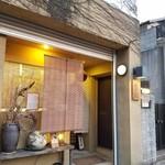 梵保庵 - お店入口