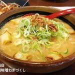 麺場 千代商店 -