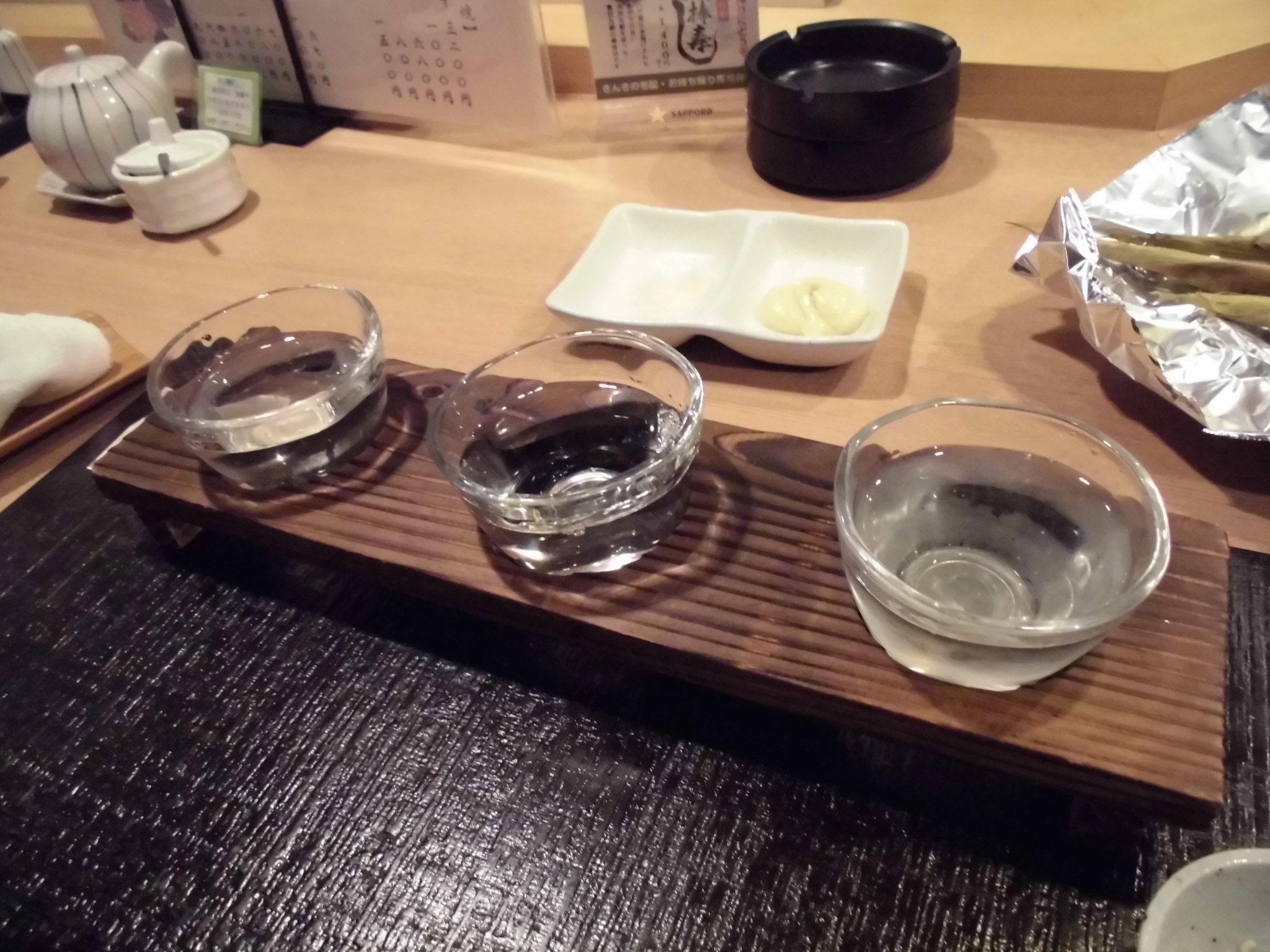 魚食家 きんき name=