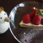 ポーズカフェ - いちごのタルト