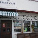 ポーズカフェ - 可愛い外観