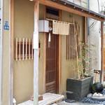 木挽町 湯津上屋 - 路地裏にひっそりと佇むお蕎麦屋さん