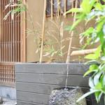 木挽町 湯津上屋 - 涼しげですね。 銀座とは思えないです