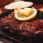ステーキ厨房 紅花 -