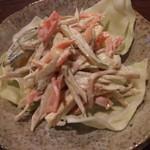 廻 - ごぼうサラダ   300円