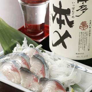 九州から空輸の鯖料理