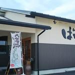 はなみずき - 2017.07