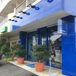アボンドンス - 青色が目立つ店舗外観