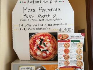 ピッツェリア ダ ティグレ - 券売機の上にも写真入りのメニュー、夏の季節限定ピッツァも