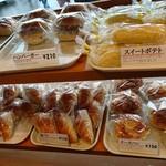 高橋菓子店 -