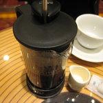7136410 - コーヒー