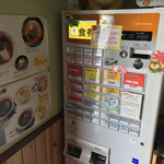 らぁ麺 紫陽花 - らぁ麺 紫陽花(愛知県名古屋市八剱町)券売機