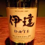 japanesewhisky&spirits Bar 蕾 - ブレンデッドウイスキー「伊達」