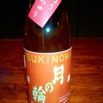 japanesewhisky&spirits Bar 蕾 - 知る人ぞ知る。酒粕焼酎「月の輪」旨い!