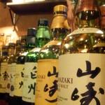 japanesewhisky&spirits Bar 蕾 - シングルモルト「山崎」「白州」