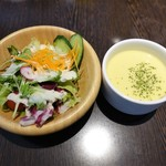 71361970 - コーンスープ&パンセット