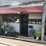 71362133 - 谷町九丁目駅2号出口から東に300mのところにあるカフェです