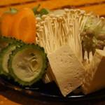 71363813 - 野菜