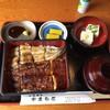 うなぎのやまもと - 料理写真:
