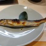 柳家錦 - 生きた鮎を塩水の中で泳がせ、干して炭火で焼いた「鮎の丸干し柳家錦風」