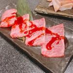 国産黒毛和牛 炭火焼肉 喜楽 - ロース