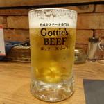 ゴッチーズビーフ - 生ビール・550円