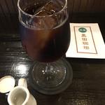 黒田珈琲 - 水出し珈琲