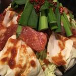 名古屋的和風DININGまかまか -