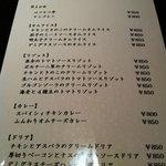 7137455 - Riceのページです。