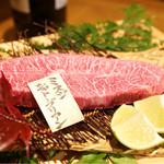 大山黒牛処 強小亭 - ☆ミスジのシャトーブリアン 120g 4700円