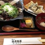 福来路巣 - どてカツ丼(税込870円)