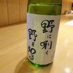 柳家錦 - 地元笠原町の合鴨農法で作った無農薬山田錦の限定酒です