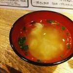 71371247 - お通し(レモンとキャベツのスープ)