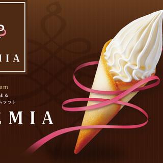 究極のソフトクリーム『クレミア』